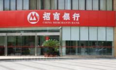 招商银行在整改期间实质违规扩大了业务范围