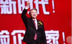 陳東升致辭新年:擁抱長壽時代